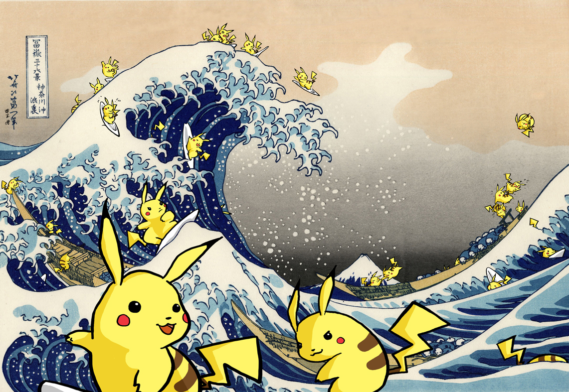 The Great Wave of Kanegawa and A Thousand Pikachus